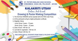 Kalakriti Utsav – Drawing and Poster Making Competition